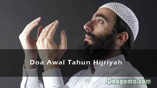 doa awal tahun hijriyah