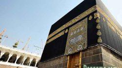 doa haji mabrur atau makbul