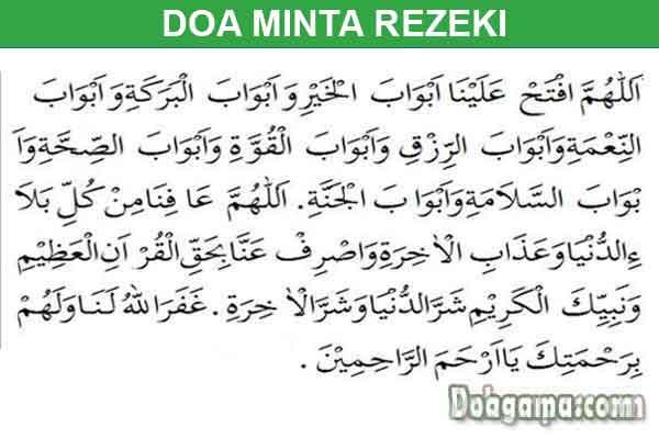 doa minta rezeki