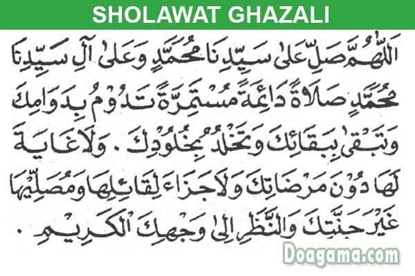 sholawat ghazali