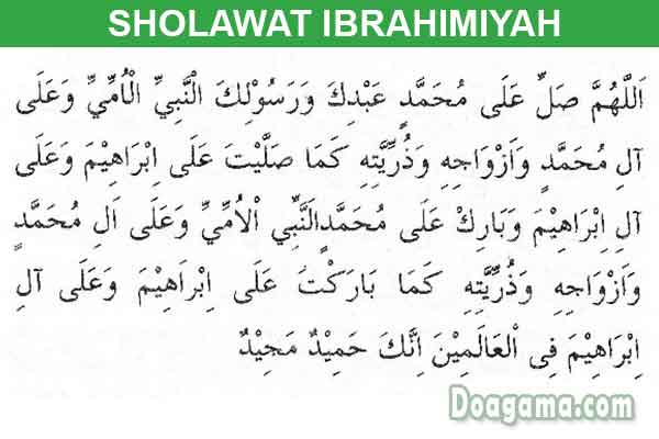 sholawat ibrahimiyah