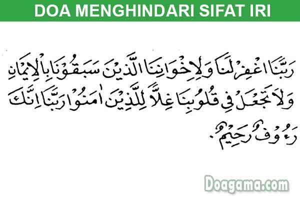 doa agar terhindar dari sifat iri dengki hasad