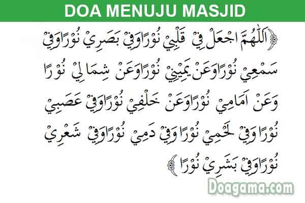 doa berangkat menuju ke masjid