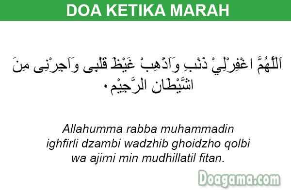 doa ketika marah
