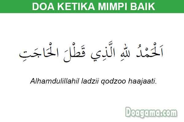 doa ketika mimpi baik