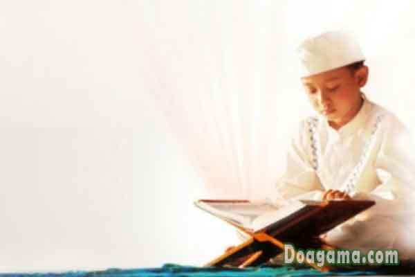 doa ketika sebelum akan membaca alquran