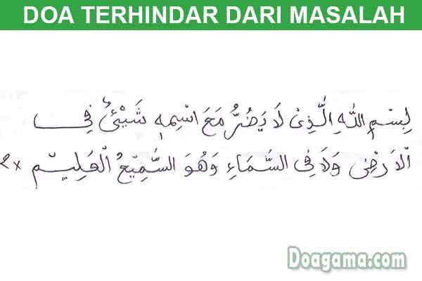 doa terhindar dari masalah