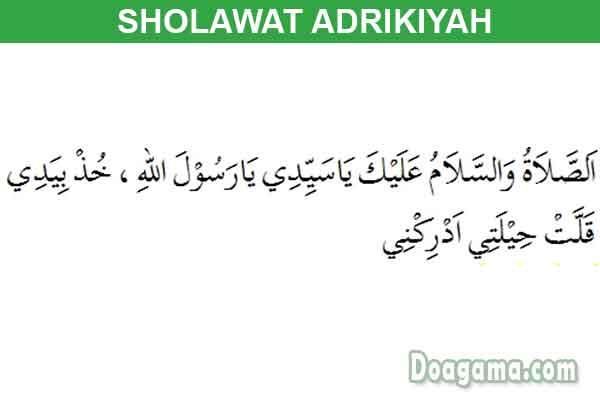 sholawat adrikiyah