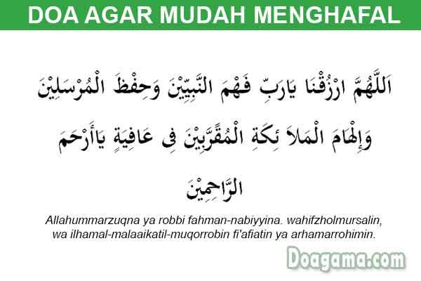doa agar mudah menghafal