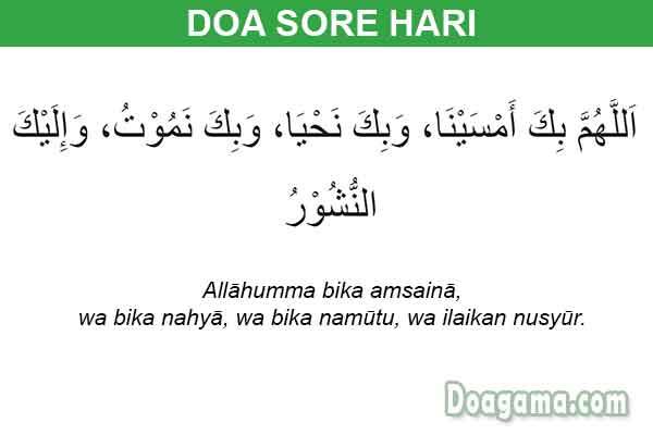 doa sore hari