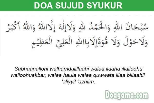 doa sujud syukur