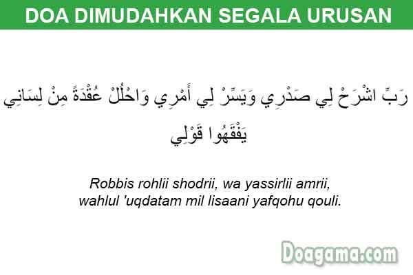 doa dimudahkan segala urusan