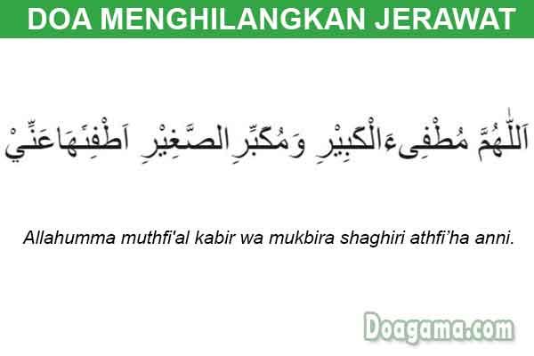 doa menghilangkan jerawat