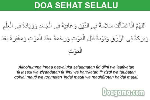 doa sehat selalu