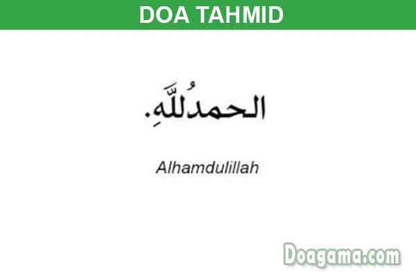 bacaan doa kalimat tahmid