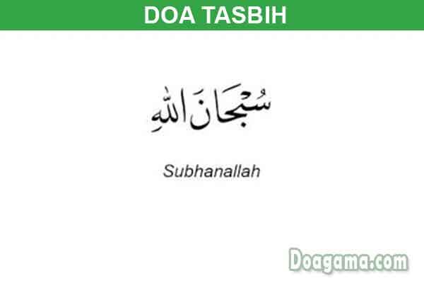 bacaan doa kalimat tasbih