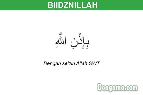teks tulisan arab biidznillah