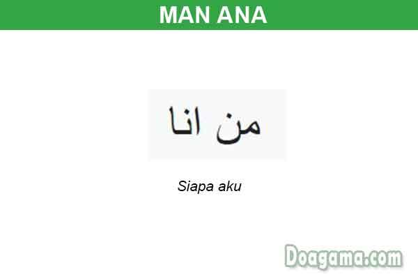 teks tulisan arab man ana