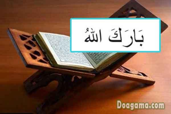 tulisan arab barakallah yang benar