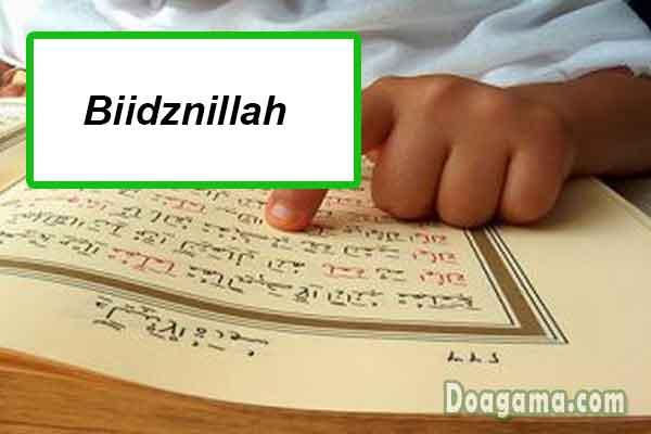 tulisan arab biidznillah