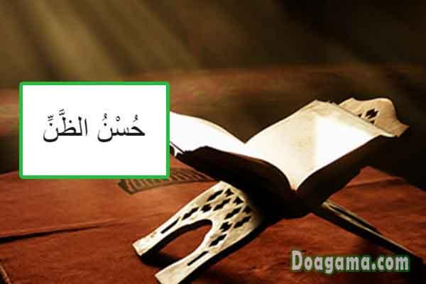 tulisan arab husnudzon yang benar beserta artinya
