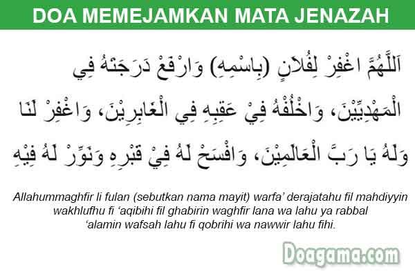 doa memejamkan mata jenazah