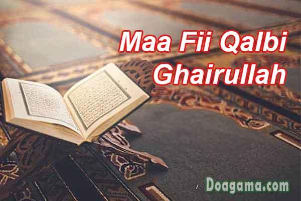 tulisan arab maa fii qalbi ghairullah