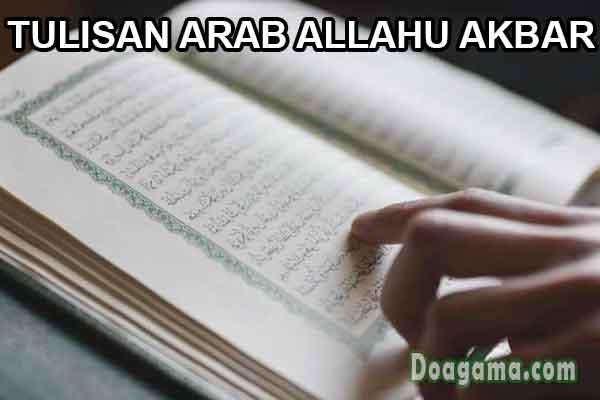 tulisan bahasa arab allahu akbar