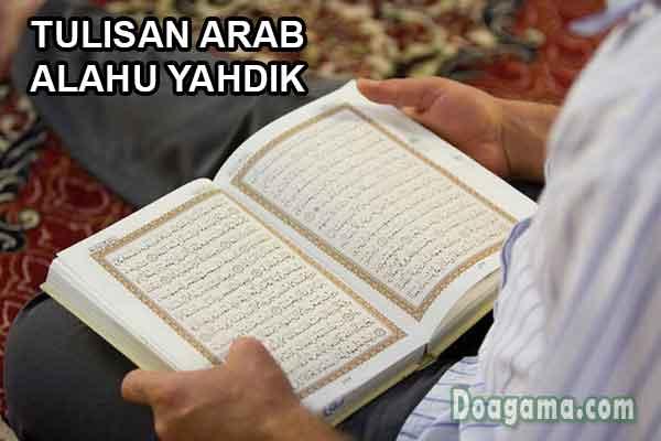 tulisan bahasa arab allahu yahdik